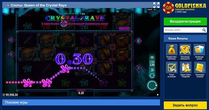 Игровые автоматы Голдфишка казино: играй бесплатно без регистрации