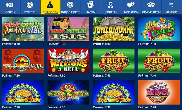 Голдфишка казино: игровые автоматы с прогрессиным джекпотом здесь!