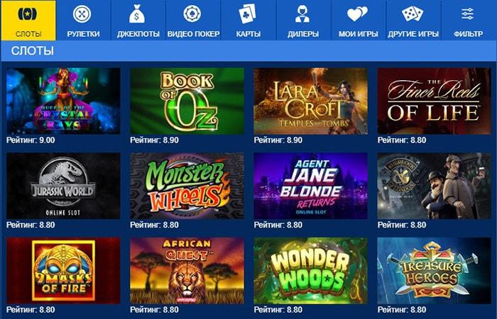 Игровые автоматы Голдфишка казино: широкий выбор соврменных онлайн игр